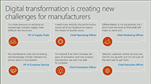 End-to-end operational efficiency using manufacturing and supply chain management